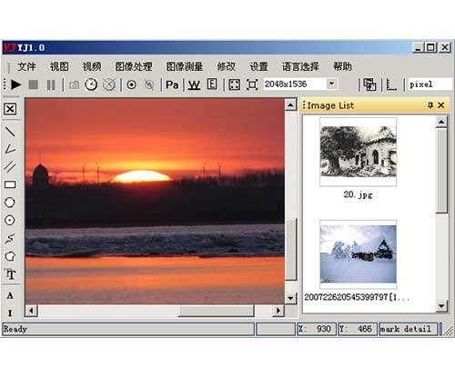 摄像头应用软件